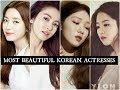 Top 10 Most Beautiful Korean Actress of 2017 mp3