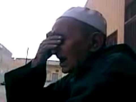 حسين فرنش ياعين تقدري