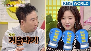 Lee SooKyung's great quote on diet - eat like a carnivore?! [Happy Together/2018.02.01]