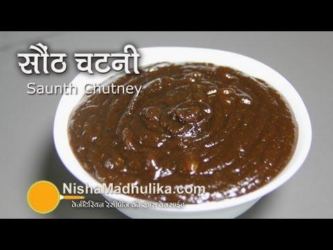 Meethi Saunth Ki Chutney Recipe - Sonth Chutney Recipe