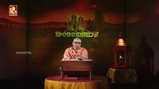 Ramayanam | Swami Chidananda Puri | Ep: 10 | Amrita TV