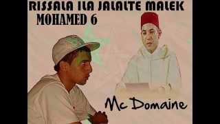 Mo3ad L7a9d 2014 Oghnia Khatira 3ala Maghriib