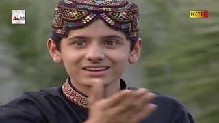 MUHAMMAD UMAIR ZUBAIR QADRI - KARAM SARKAR NE KITA - OFFICIAL HD VIDEO