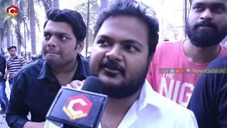 Pawan Kalyan Fans Disappointed With Talk | Agnyaathavaasi Public Talk | Trivikram | NewsQube