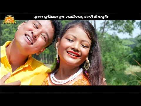 Xxx Mp4 Nathiya Tutal Sainya Super Hit New Maithali Song 3gp Sex