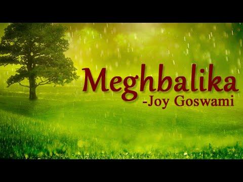 Meghbalika By Joy Goswami - Bengali Poem Recitation - Bangla Kobita Abritti