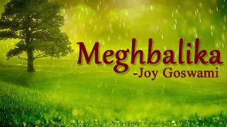 Meghbalika By Joy Goswami - Bengali Poem Recitation - Bangla Kobita Abritti