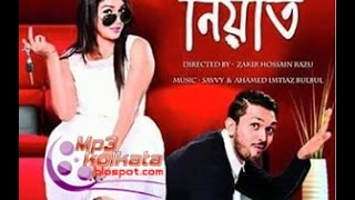 Launching Ceremony Niyoti Bangla Movie 2016 |  Arifin Shuvoo | Jolly