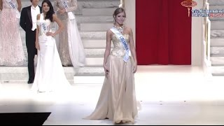 Daniela Herrera en el Miss International 2016