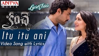 Itu Itu Ani Video Song With Lyrics || Kanche Movie Songs || Varun Tej, Pragya Jaiswal