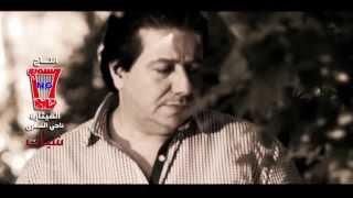 Muhammad Abdul Jabbar / محمد عبد الجبار - شسوا قلبي