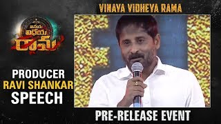 Producer Yalamanchili Ravi Shankar Speech @ Vinaya Vidheya Rama Pre Release Event
