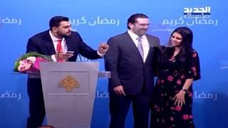 """الحريري بارك زواج حبيبين من تيار """"المستقبل""""!!"""