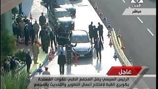 بالفيديو.. لواء جيش يتسبب في إضحاك السيسي بسبب زلة لسان