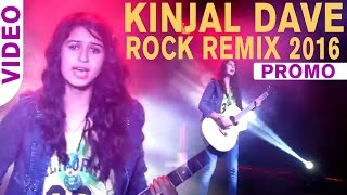 KINJAL DAVE   ROCK REMIX   Promo   Diwali Dhamaka 2016 Produce by Studio Saraswati