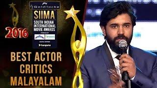 Siima 2016 Best Actor - Critics Malayalam | Nivin Pauly - Premam Movie