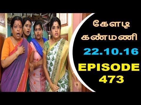 Keladi Kanmani Sun Tv Episode  473 22/10/2016