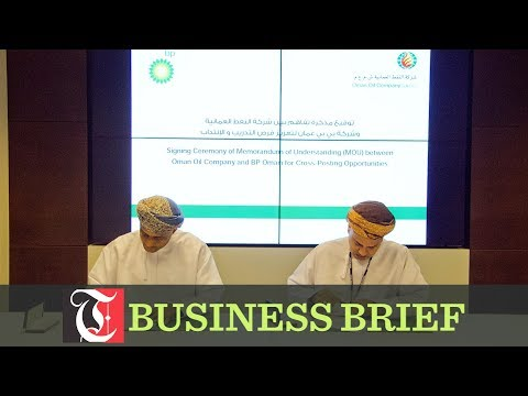 Xxx Mp4 Oman Oil And BP Sign Agreement 3gp Sex