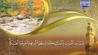 سورة الأنعام كاملة الشيخ ماهر المعيقلي surah anaam  maher mueaqly