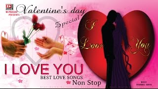 Valentine's Day Special ♥ I LOVE YOU ♥  Best Love Songs #Rose day #Affection Music Records | Jukebox