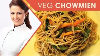 Veg Chowmien | Chinese Chowmien | Indo Chinese Chowmien | Master Chef Recipe