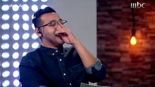 باب واحد .. عبدالجواد يعلق على فيديو الدباب مع أحمد جميل