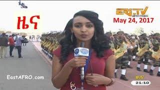 Eritrean News ( May 24, 2017) |  Eritrea ERi-TV