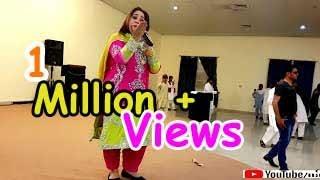 Nadia Gul New Super Hit Song Har Khawata Tamashe d 2018