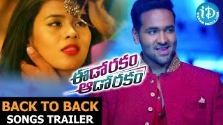 Edorakam Adorakam Movie - Back To Back Songs Trailer || Manchu Vishnu || Raj Tarun || Hebah Patel