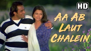 Aa Ab Laut Chalen - Title Song - Aishwarya Rai & Akshaye Khanna - Bollywood Romantic Songs {HD}