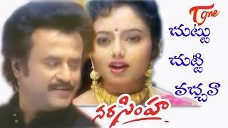 Narasimha Songs - Rajni - Soundarya - Chuttu Chutti Vachava