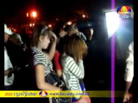 BTV NEWS Fucking girls 24-8-2013