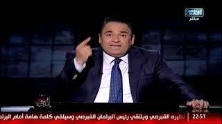 خير: ربنا رزقنا فى يوم بالأيام بحاكم عظيم أسطورى إسمه أنور السادات