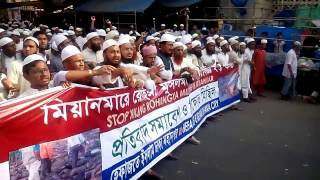 Hefajote Islam bangladesh november 2016