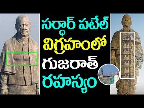 Xxx Mp4 Unique Facts About Sardar Patel39s Statue 3gp Sex