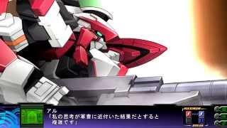 Super Robot Taisen Z3 Tengoku-hen: ARX-8 Laevatein(Booster&Normal) All Attacks