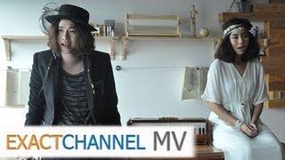 คำว่ารักของเราต่างกัน ดิว อรุณพงศ์  (Feat.นท พนายางกูร) Official MV