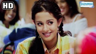 Amrita Rao Falls For Shahid Kapoor - Ishq Vishk {2003} - Best Bollywood Movie - Valentine Special