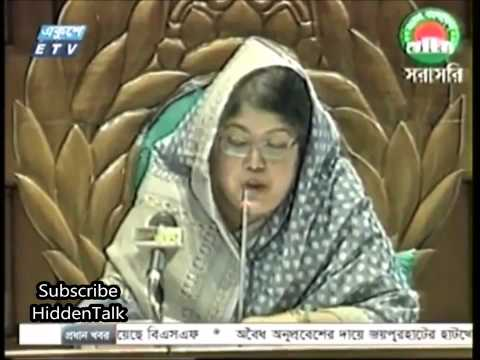 Bangladesh Parliament 12 September 2013 - Speaker Announce the Possible Election Date