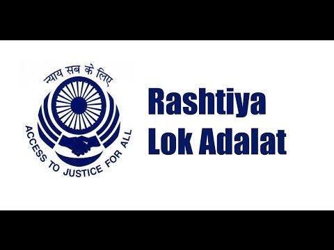 Xxx Mp4 Rashtriya Lok Adalat Will Be Held On 12 November 2016 In Samastipur City Channel Samastipur 3gp Sex
