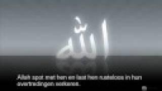 Surah Al Baqarah (1t/m46) door sheikh Saud Shuraim