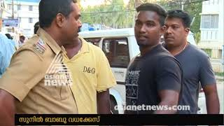 Kannammoola  Sunil Babu murder: Eight found guilty | FIR 14 Apr 2018