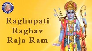 Raghupati Raghav Raja Ram | Ram Bhajan With Lyrics | Devotional | Ram Navami Special