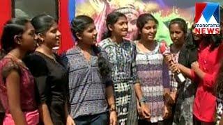 Chendamelam Perfomance at Kalolsavam| Manorama News