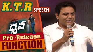 KTR Full Speech || Dhruva pre release function || Ram Charan , Rakul Preet , Surender reddy