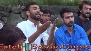 mohsin hayat new programme in Gilgit
