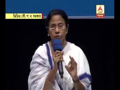 Xxx Mp4 CM Mamata Banerjee Criticized Howrah Police For Clashes 3gp Sex