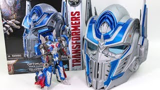 Transformers 5 The Last Knight ( TLK )  Optimus Prime Electronic Voice Changer Helmet Mask Toy