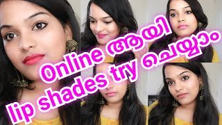 NE0W TRY ON YOUR PIC ONLINE FEATURE!! NY Bae Lip Crayons