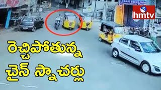 CCTV Footage of Chain Snatching from Running Auto in Hyderabad   HMTV